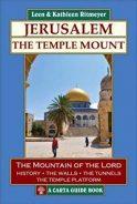 Jerusalem The Temple Mount